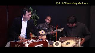 EP12 ARIF BHATTI'S URDU/HINDI PSALM SERIES PSALM 8