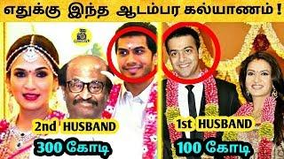 எதுக்கு இந்த ரஜினி மகள் ஆடம்பர கல்யாணம் தெரியுமா ? Soundarya Rajinikanth Marriage expenses! Rajini