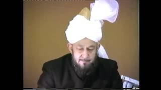 Quranic Discourse. Āl Imran [Family of Imran]: 14 - 17