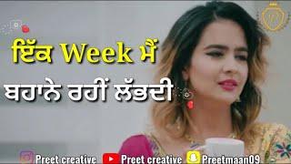 Kuwari 💖 By Mankirt Aulakh    Romantic Whatsapp Status Video