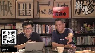 六成人反對做特首,林鄭找數下台息民憤 - 28/05/19 「奪命Loudzone」1/3