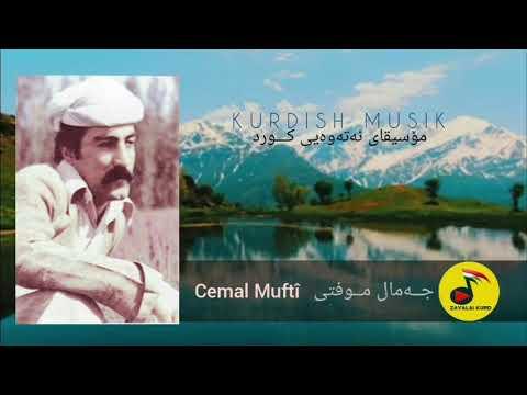 سەیری زەمان || جەمال موفتی| جمال مفتی | Jamal Mufti | مۆسیقای کوردی | KURDISH MUSIC