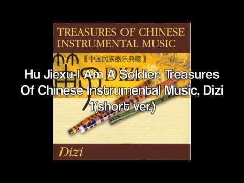 Hu Jiexu-I Am A Soldier: Treasures Of Chinese Instrumental Music, Dizi 1 (short ver.)