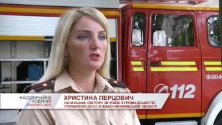 На Прикарпатті жінка вижила після падіння у 9-ти метровий колодязь