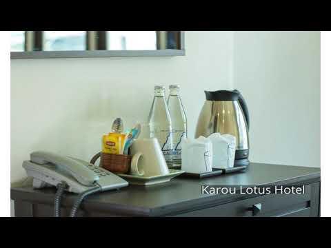 Karou Lotus Hotel