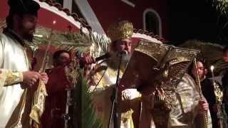 Ἀναστάσιμη θεία Λειτουργία στὸν Καθεδρικὸ Ἱερὸ Ναό  Ἀγ. Νικολάου  Ἀχαρνῶν  2015