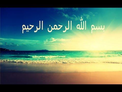 Mishary Al Afasy - Surah Al Baqarah Last 3 Verses ☆BEAUTIFUL RECITATION!☆