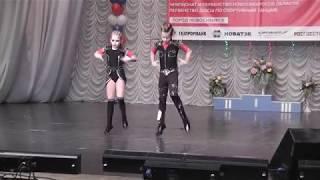 Выступление Богдана Москвина и Киры Полунициной