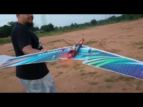 DW Rainbow Flying Wing 1000mm