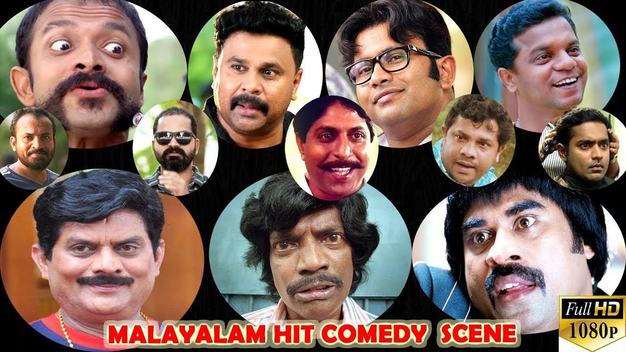 New Malayalam Comedy Scenes | Malayalam Comedy Movies Scenes 2017  | Latest Malayalam Comedy Scenes