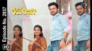 Aadade Aadharam   13th December 2018   Full Episode No 2937   ETV Telugu