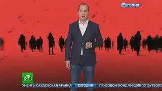 Лечение ВИЧ. Первый российский препарат для лечения ВИЧ