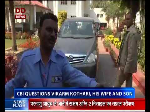 CBI raids Rotomac pens owner Vikram kothari's Kanpur home, offices