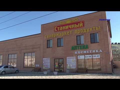 """В Крымске лжетеррорист заминировал торговый центр """"Станичный""""."""