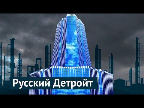 Очень убогий Челябинск