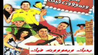 Fares _ Alby Etshad  _ Composed By: Nader Nour (Year 2005)