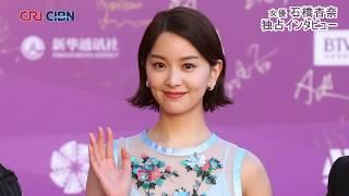 4月15日から22日にかけて開催される第8回北京国際映画祭。そして、恒例...