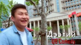 bDwhZaYpC48