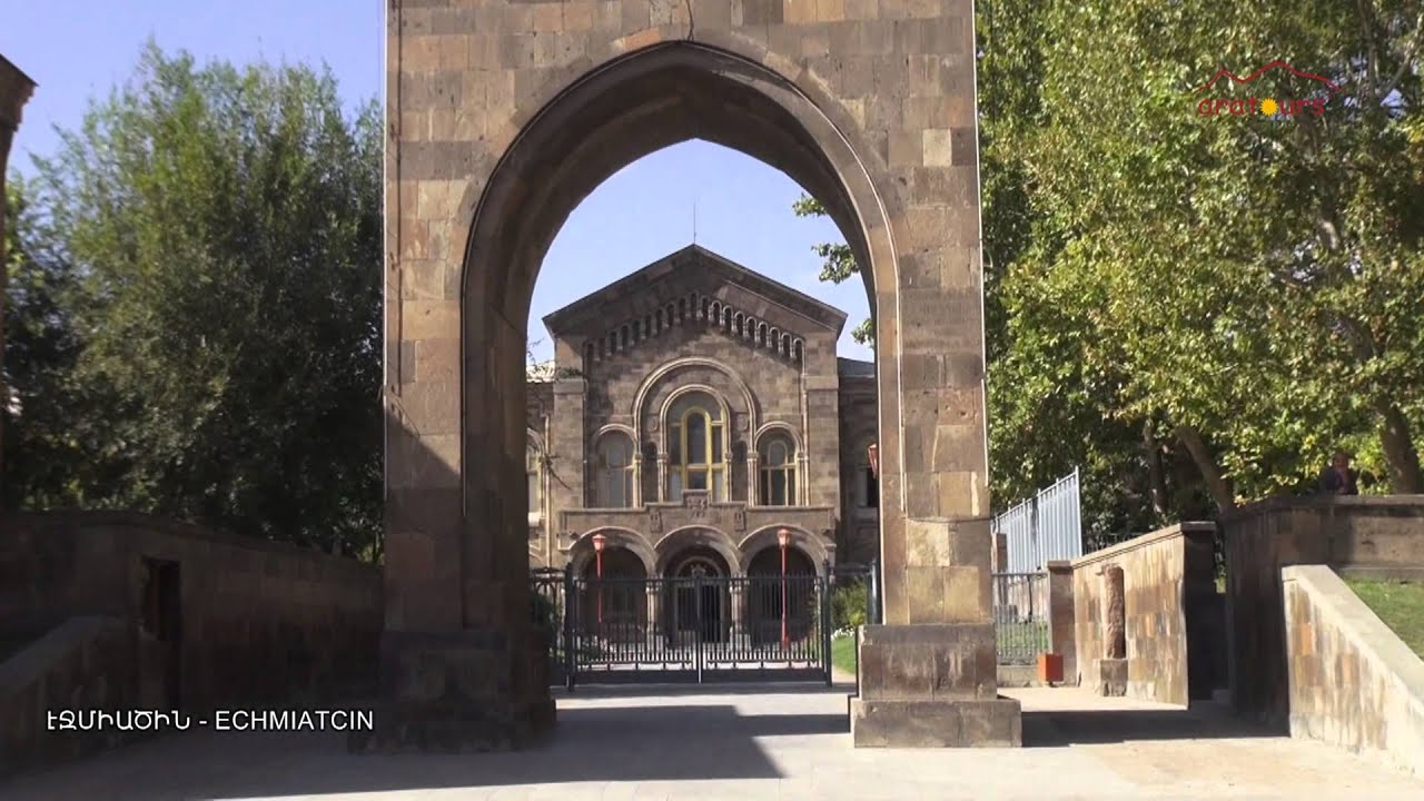 Edjmiadzine (Arménie) - Էջմիածին (Հայաստան) www.voyage-en-armenie.com - YouTube