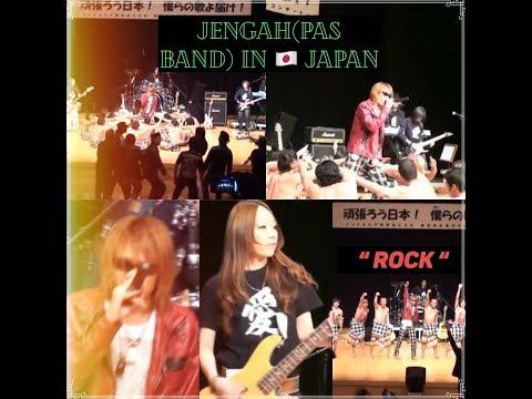 JENGAH  by pas band cover paul M2B n kecak dance in japan