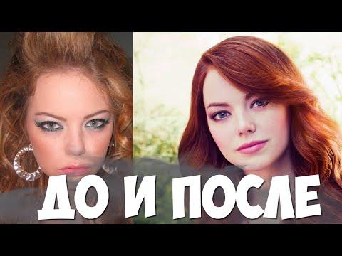ИСТОРИЯ УСПЕХА  ЭММЫ СТОУН // АКТРИСЫ В ДЕТСТВЕ