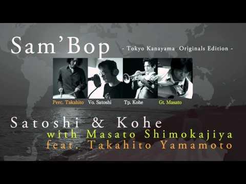 Satoshi & Kohe  - Sam'Bop - (T.K.O. Edition)