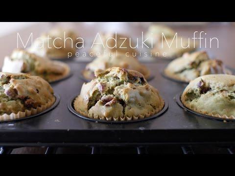 Matcha & Adzuki beans Muffin (vegan) ☆ 抹茶と小豆のマフィンの作り方
