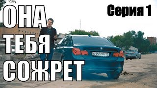 BMW 750 F01 за 600 тысяч. Оживление мертвеца #1