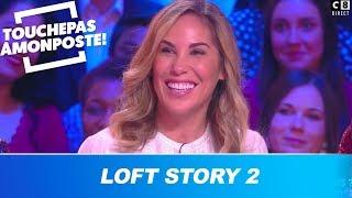 Que deviennent Marlène et Kamel (Loft Story 2) ? Découvrez leur projet !