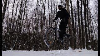 На велосипеде зимой по Москве: шиповка, экипировка, советы