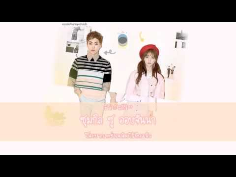 [Thaisub] JIMIN x XIUMIN - Call You Bae (야 하고 싶어) l #easterssub
