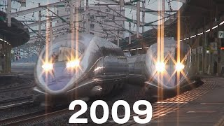 全国の新幹線を175秒で見る(2009年) Shinkansen Line-up thumbnail