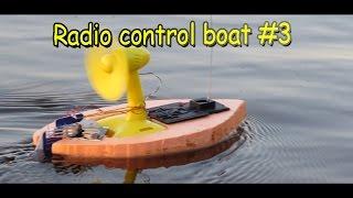 Как сделать простой радиоуправляемый катер своими руками / Sekretmastera рекомендует!(Как сделать простой радиоуправляемый катер своими руками. Вступайте в RC паблик https://new.vk.com/public122811335. Установ..., 2016-06-19T14:00:03.000Z)