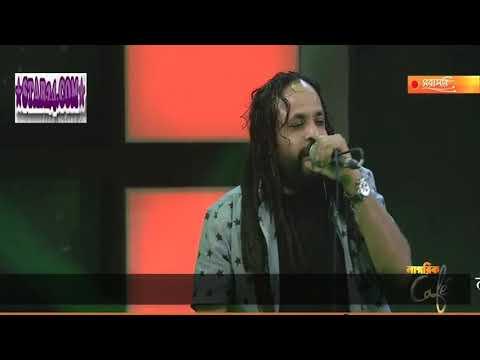 Amar ami nai   আমার আমি নাই   Pothik nobi   new bangla best song   STAR24 COM OFFICIAL 2018