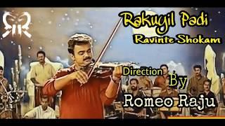 Rakuyil Padi Ravinte Shokam Malayalam Lyrics   Kasthuriman Movie   Status Video   Romeo Raju
