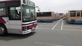 阪急バス 第9回お客様感謝Day 開...