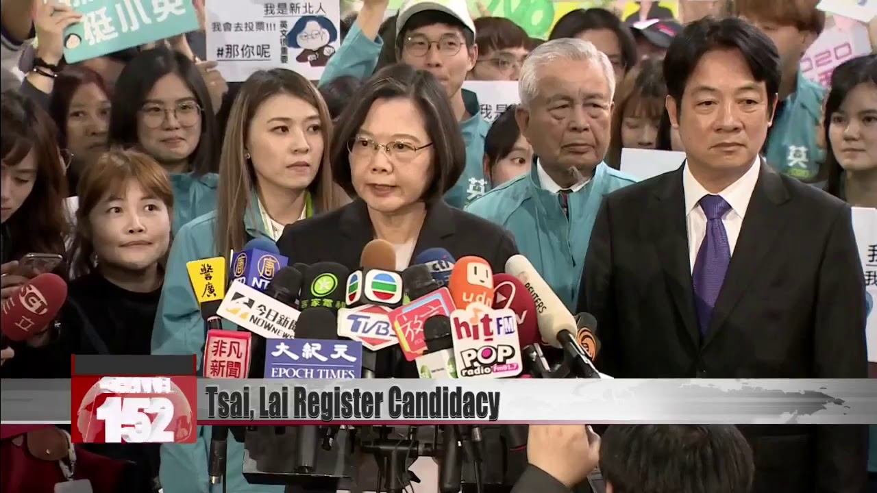 Download Tsai Ing-wen and Lai Ching-te register candidacy in 2020 presidential election