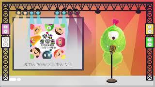 hk041424樂唱童學會 世界經典童謠英文伴奏可愛版 AP