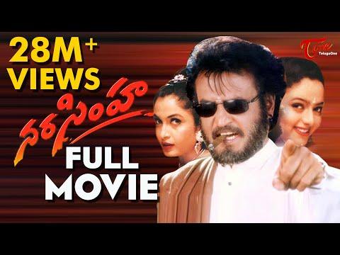 Narasimha Telugu Full Movie   Rajnikanth, Soundarya, Ramya Krishna   #TeluguMovies