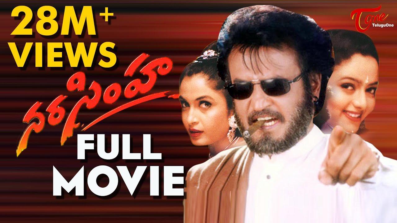 Download Narasimha Telugu Full Movie | Rajnikanth, Soundarya, Ramya Krishna | #TeluguMovies