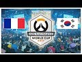 ►FRANCE VS CORÉE DU SUD : DEMI-FINALE WORLD CUP 2017◄ OVERWATCH FR