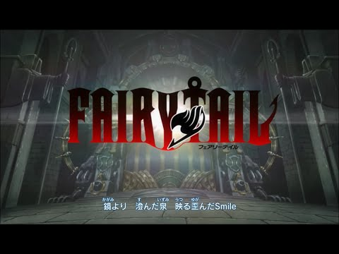 Fairy Tail - Opening 22 - Ashita Wo Narase - Full Mashup Mp3