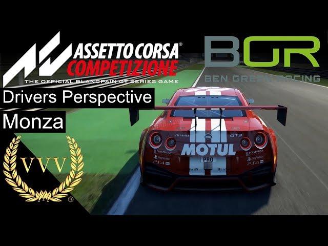 Assetto Corsa Competizione - Ben Green, Monza Notes