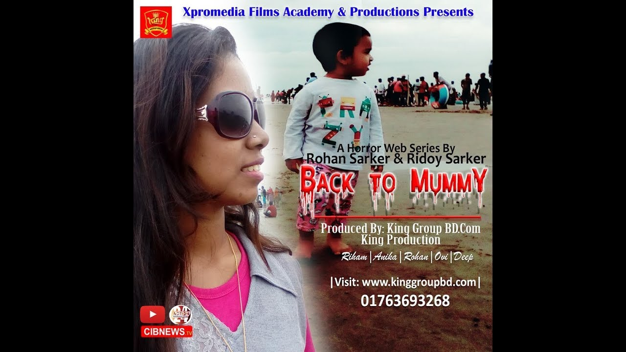 Live TV 24 Spacial Horror Short Film Movie Back to Mammy  trailler  Amrin riham OVI Rohan Deep