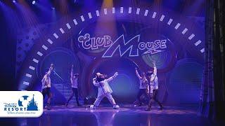 【公式】クラブマウスビート | 東京ディズニーランド/Tokyo Disneyland