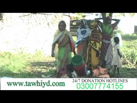 Matemwe Water Aid - Zanzibar