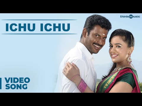 Ichu Ichu Official Video Song | Vedi | Vishal | Sameera Reddy