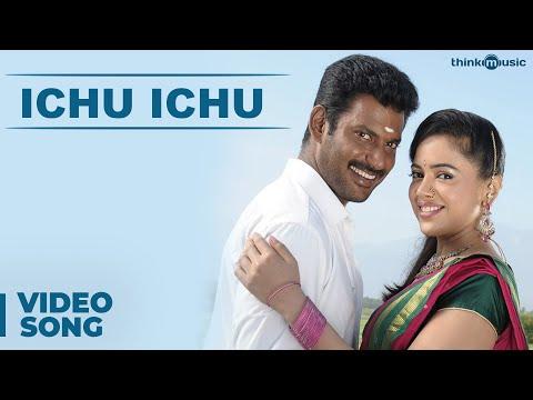 ichu-ichu-official-video-song-|-vedi-|-vishal-|-sameera-reddy