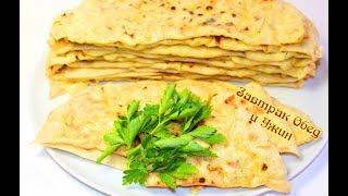 Лепешки дагестанские ЧУДУ. Рецепты кавказской кухни