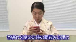 【きものんQ&A】お困りどすか?(衿芯・帯留めの入れ方、仕舞い方) 小林亜紀子 検索動画 20